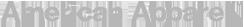 American Apparel brand logo